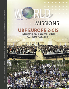 Europe-CIS-SBC2014